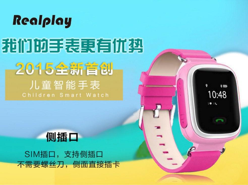 Детские смарт-часы GPS SH-01 (123-104) - 5