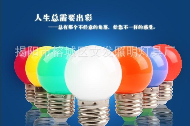 Лампа светодиодная  разных цветов LED-Е27-WF-S36C (101-212) - 7