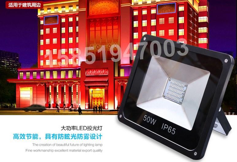 Промышленный светодиодный прожектор LED 30W-400W (115-101) - 5
