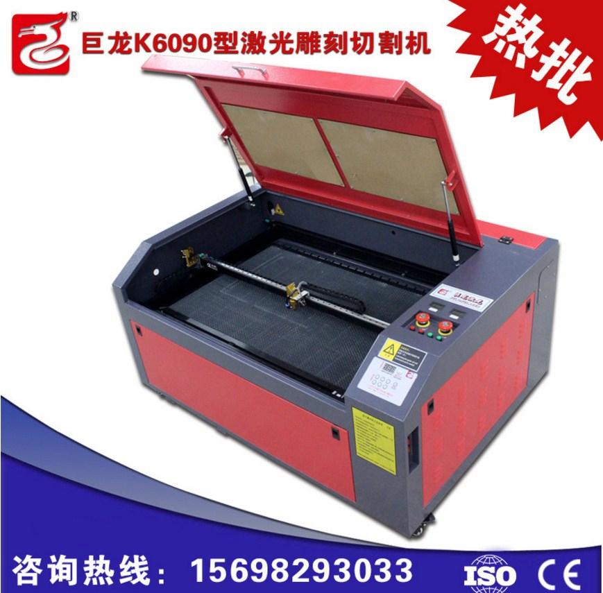 Лазерный станок - гравер JULONG JL-K6090 (103-114) - 1