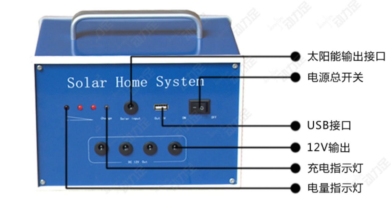 Бытовая солнечная система (полный комплект) DL-x12-20w (120-105) - 10