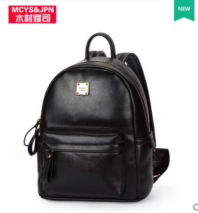 Рюкзаки и сумки - 3
