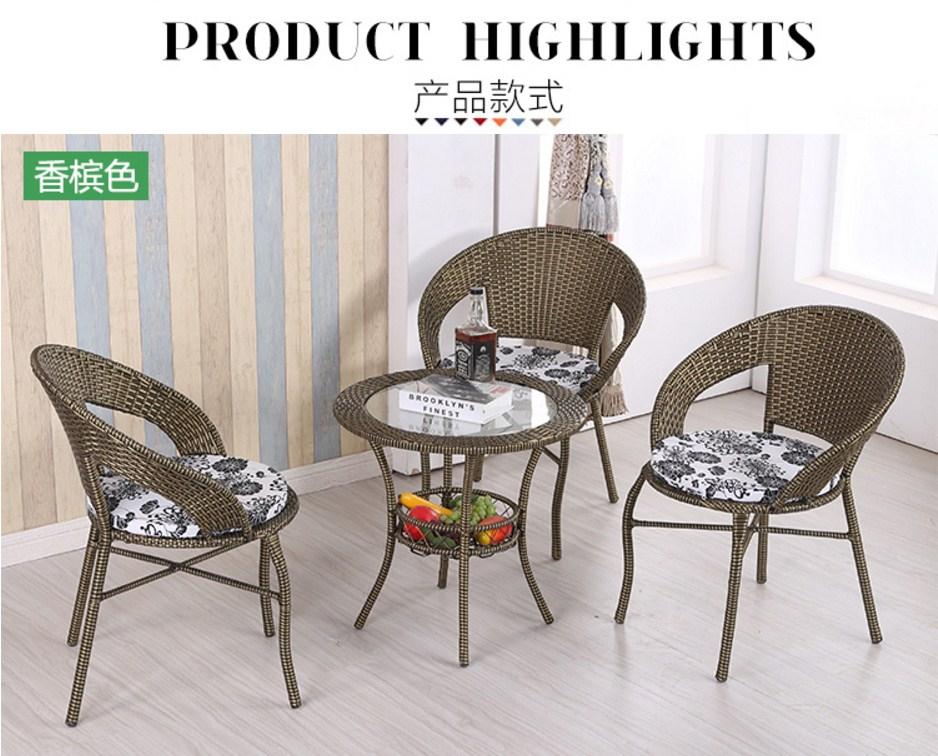 Столик и три кресла из ротанга Sunco (132-102) - 2