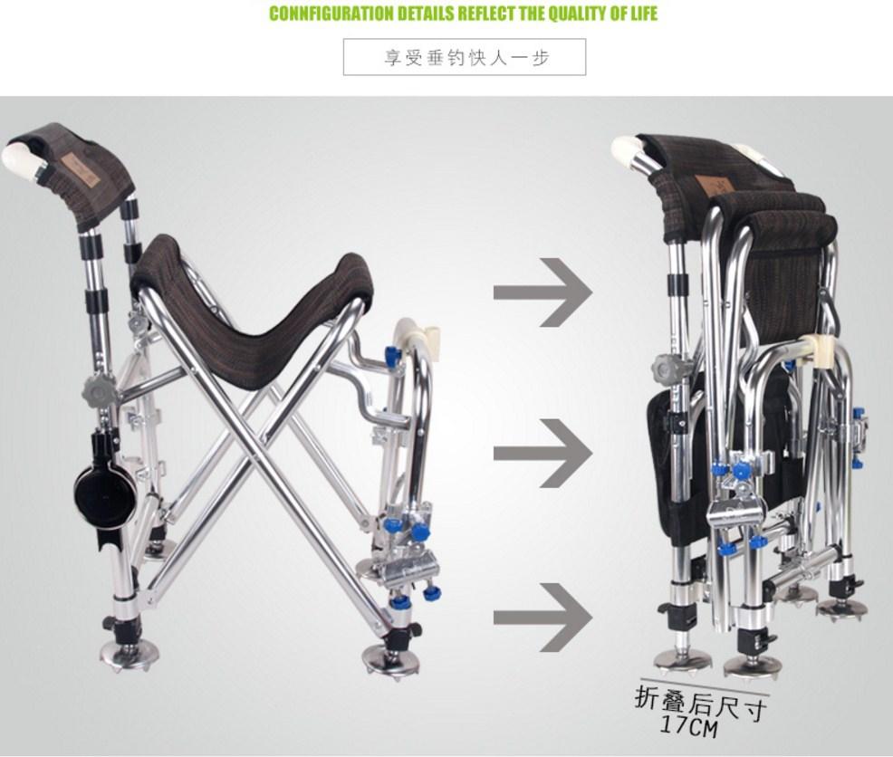Многофункциональный портативный складной стул для рыбалки JILILAI (129-100) - 5
