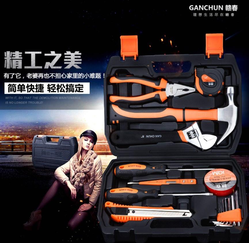 Универсальный набор инструментов GANCHUN GC-16,2 (131-114) - 1