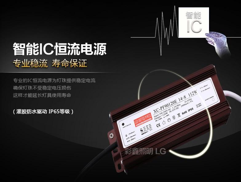 Светодиодный светильник прожектор LED Caixin 42W-196W (115-105) - 4