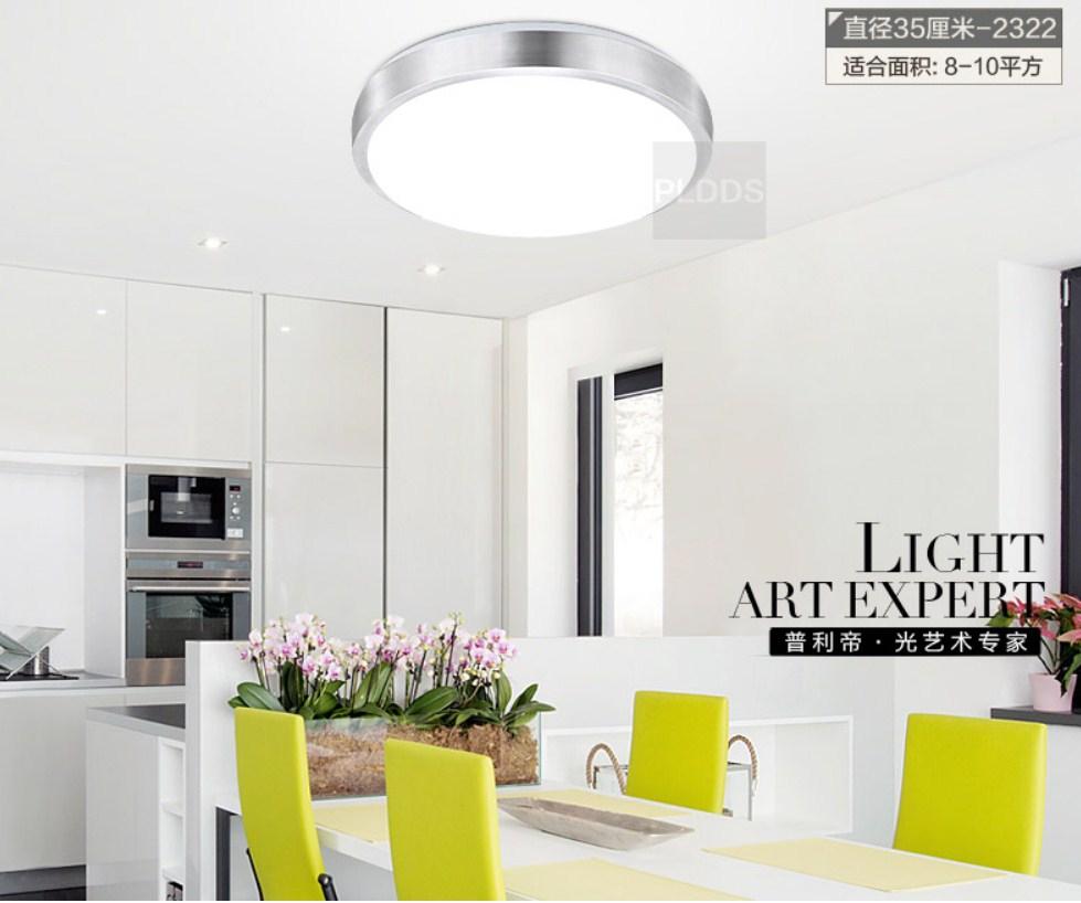 Светодиодные потолочные светильники LED-2321 (101-247) - 10