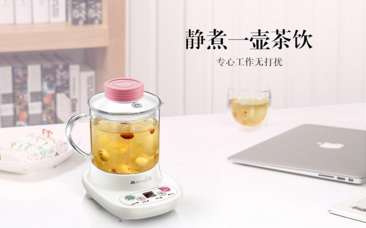 Многофункциональный электрический стеклянный чайник Bear YSH-A03U1 (119-109) - 14