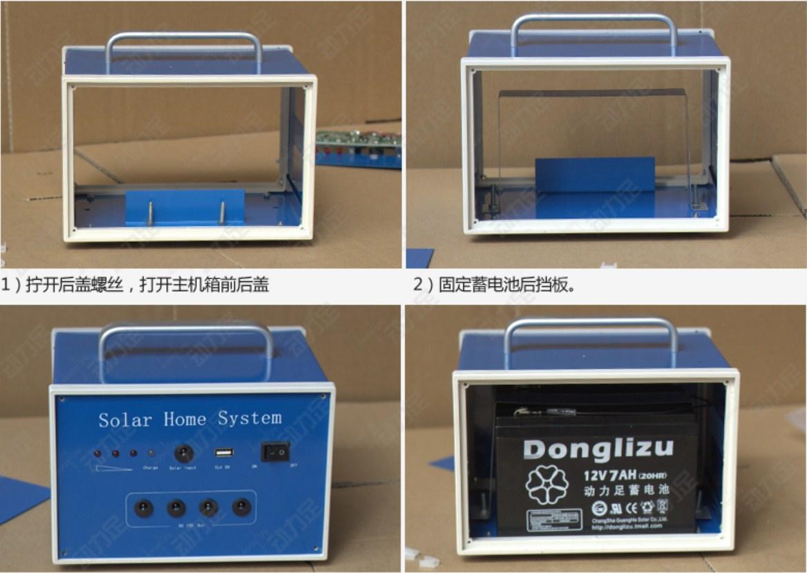 Бытовая солнечная система (полный комплект) DL-x12-20w (120-105) - 7