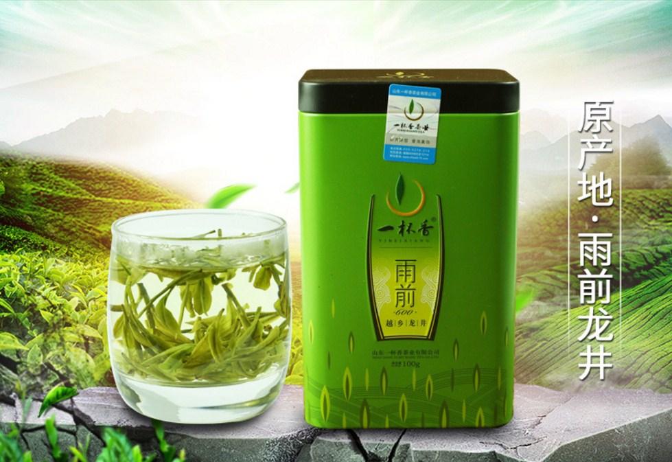 Зеленый чай 2016 года YIBEIXIANG-100g (121-105) - 3