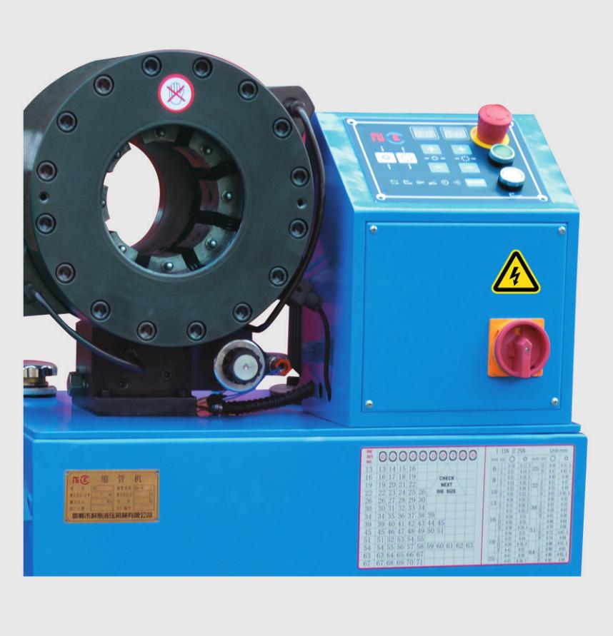 Станок для обжима РВД NS-48C (108-125) - 1