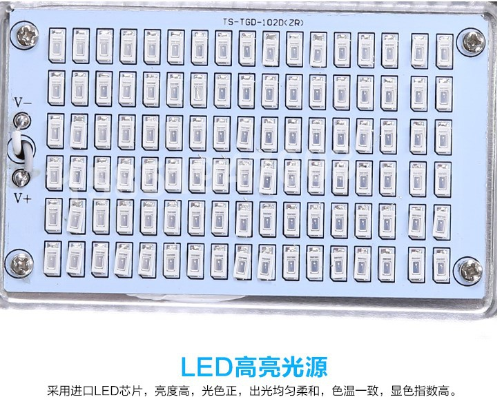 Промышленный светодиодный прожектор LED 30W-400W (115-101) - 13