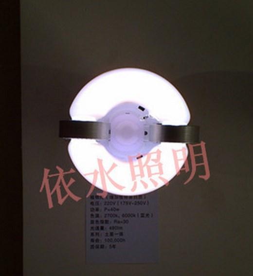 Индукционная лампа Yierqi E27-40W (112-100) - 2