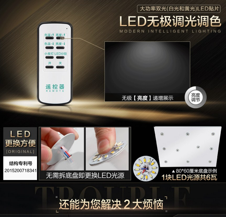 Современная люстра Plymouth Dili Lighting LED-3091A (101-227) - 4