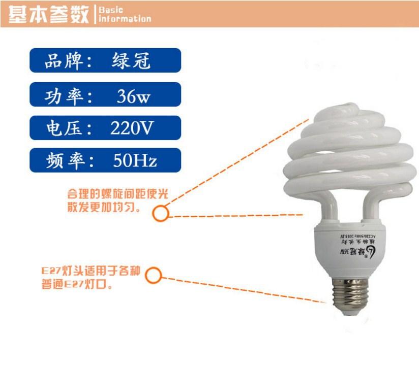 Энергосберегающая лампа для роста растений и абажур Lugal Lighting lg-szd-36-E27 (112-123) - 2