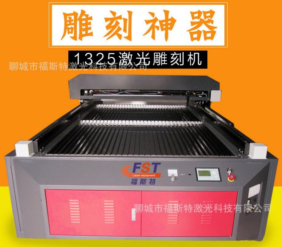 Станок для лазерной резки FST XM-1325 (103-122) - 2
