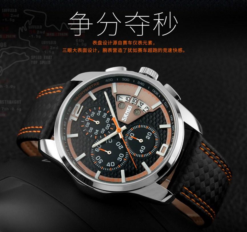 Водонепроницаемые кварцевые спортивные часы SKMEI (123-102) - 3