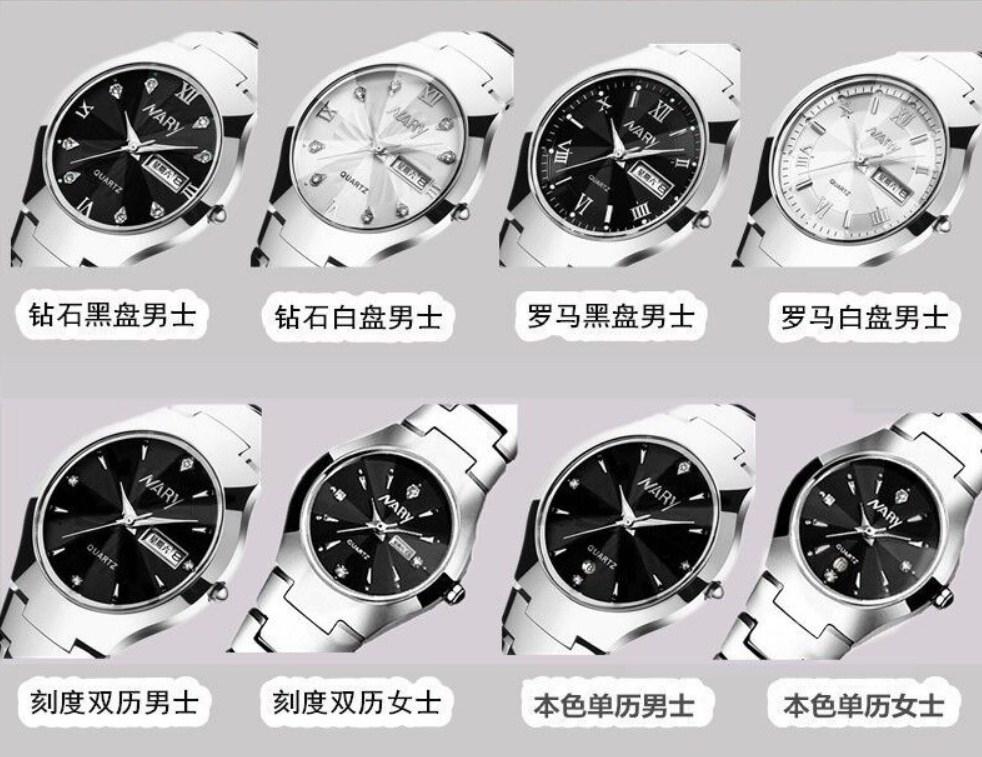 Водонепроницаемые мужские и женские кварцевые часы NARY 6020 (123-107) - 3
