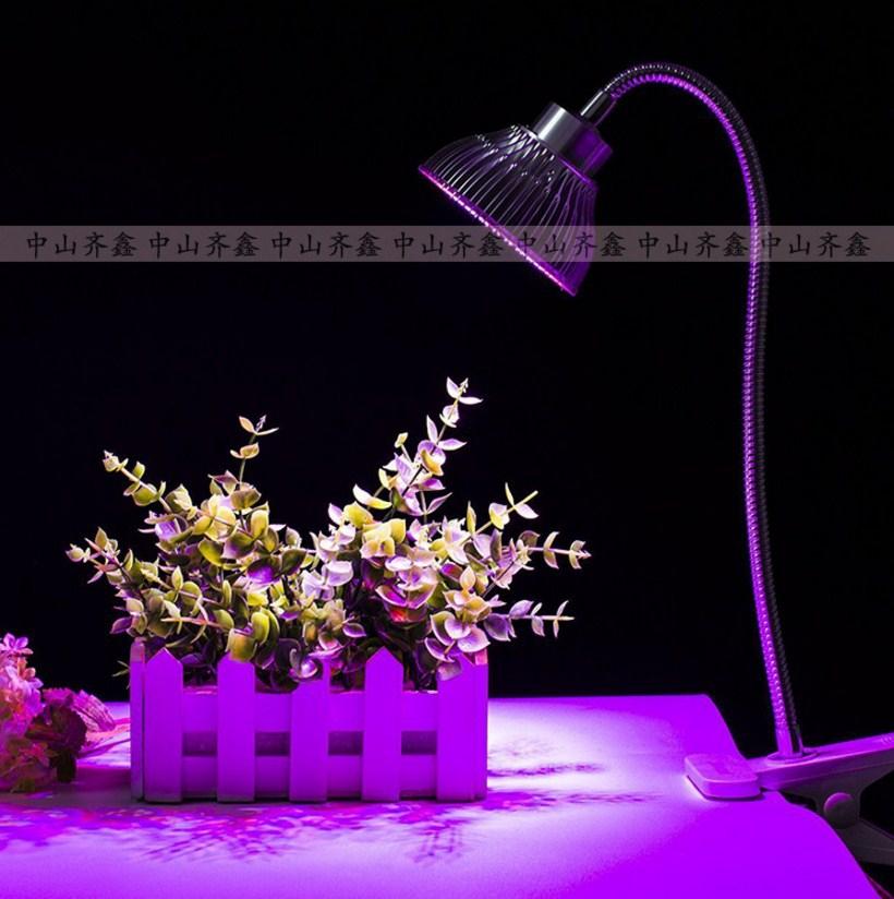 Светодиодная лампа для роста растений с зажимом Xin Qi GSR05-5W-15W (112-120) - 5
