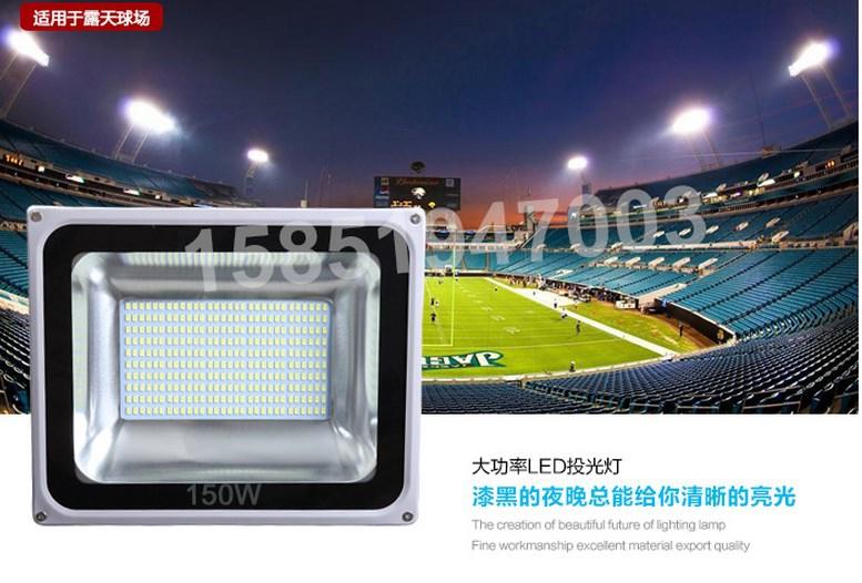 Промышленный светодиодный прожектор LED 30W-400W (115-101) - 6