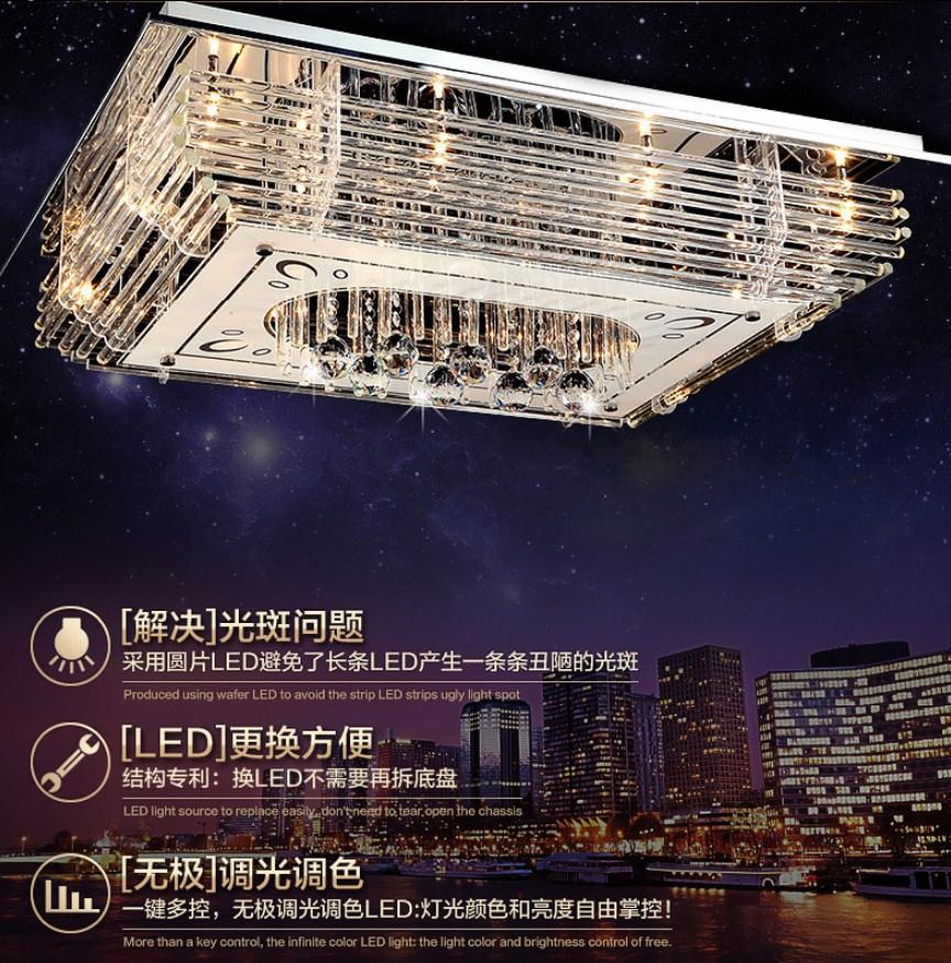 Потолочный светильник Plymouth Dili Lighting LED-6109 (101-241) - 4