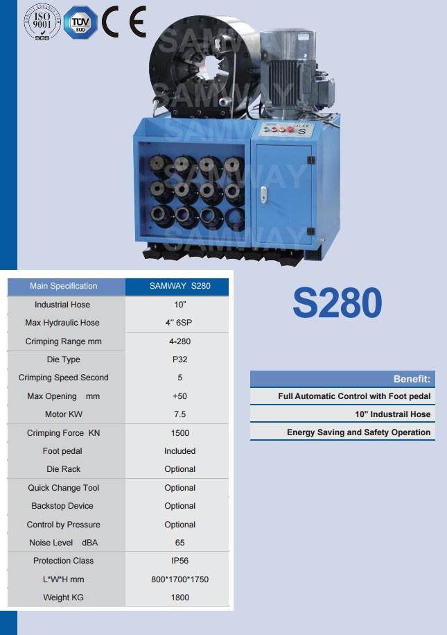 Индустриальный обжимной станок РВД - SAMWAY S280 (108-175) - 2
