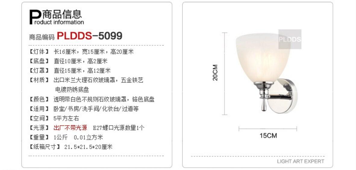 Настенный LED светильник Plymouth Dili Lighting PLDDS-5099 (101-254) - 7