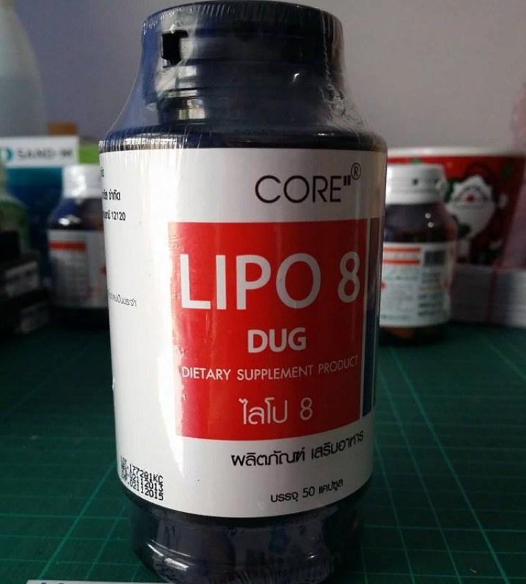 Капсулы для похудения LIPO 8 DUG CORE, 50 капсул (122-009) - 2