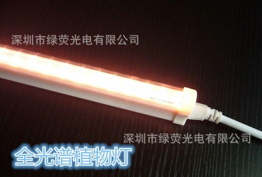 Светодиодная лампа для роста растений LED Lvyingguangdian T5-Т8-ZWD (112-111) - 2