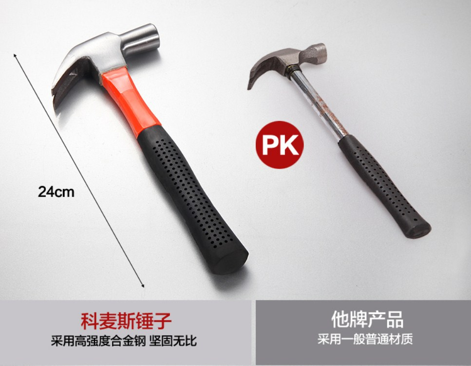 Набор инструментов с дрелью KEMAISI (131-111) - 3