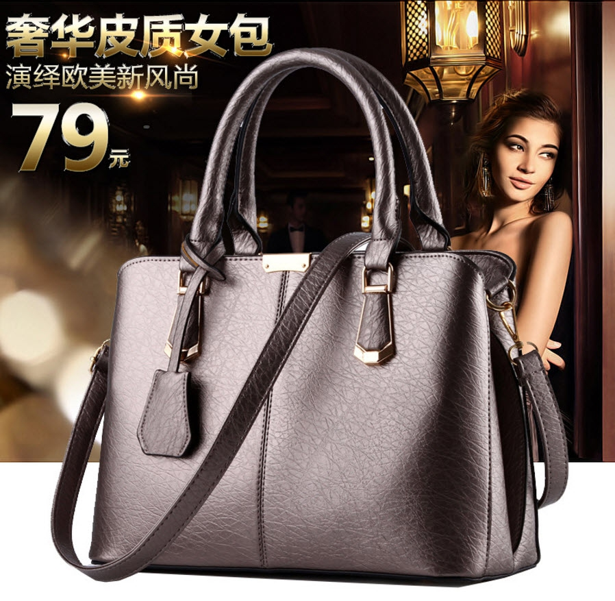 Женские сумки - 4
