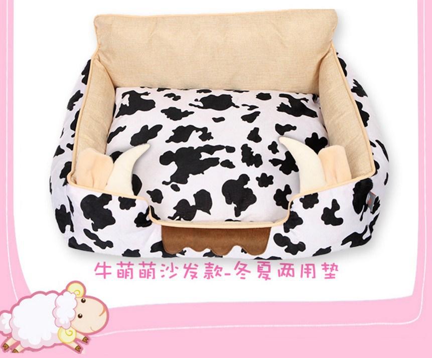 Спальные места для домашних животных Mr.Bear (128-104) - 4