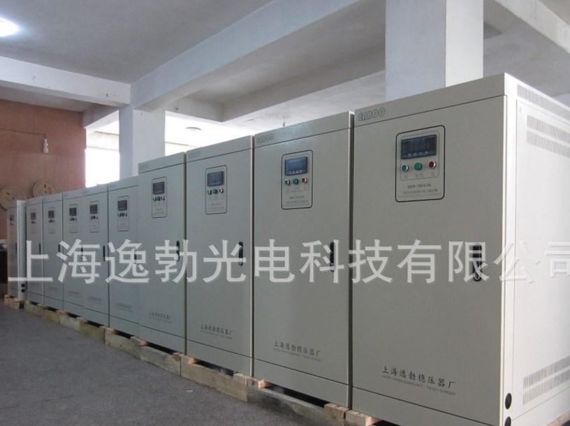 Промышленное электрооборудование и промышленная электроника - 6