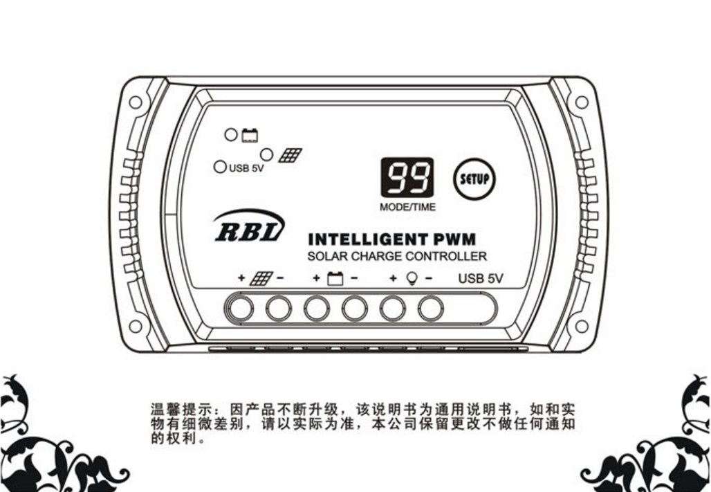 Контроллер для солнечных батарей 20A-12V-24V (120-109) - 8