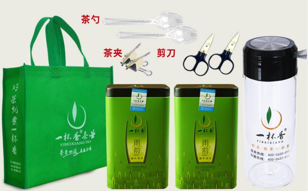 Зеленый чай 2016 года YIBEIXIANG-100g (121-105) - 9