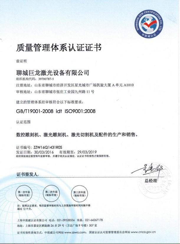 Лазерный станок - гравер JULONG JL-K6090 (103-114) - 14