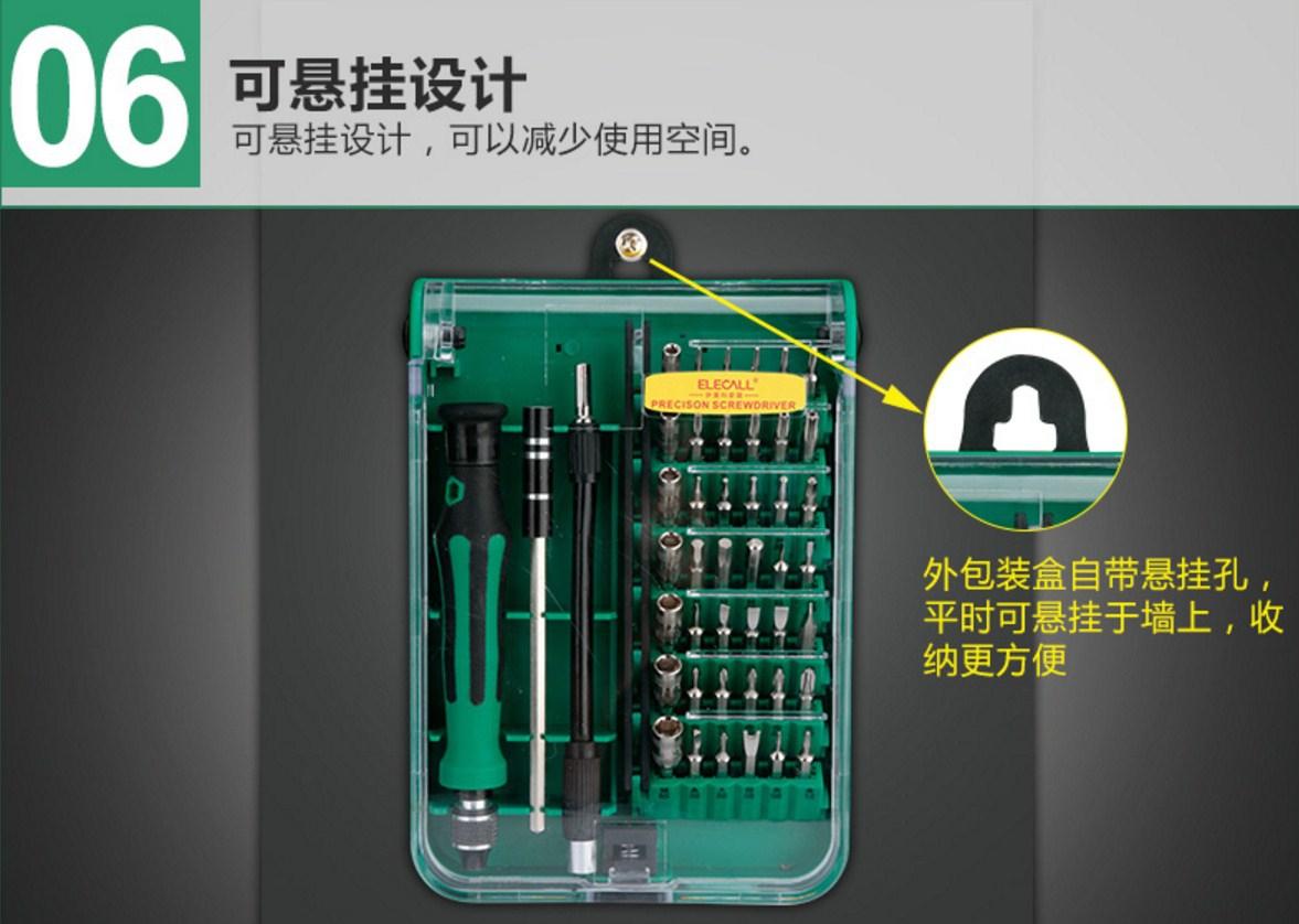 Многофункциональная магнитная отвертка с набором насадок ELECALL (131-110) - 11