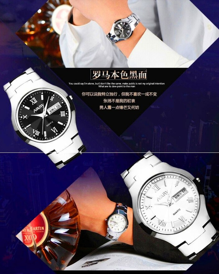 Водонепроницаемые мужские и женские кварцевые часы NARY 6020 (123-107) - 10