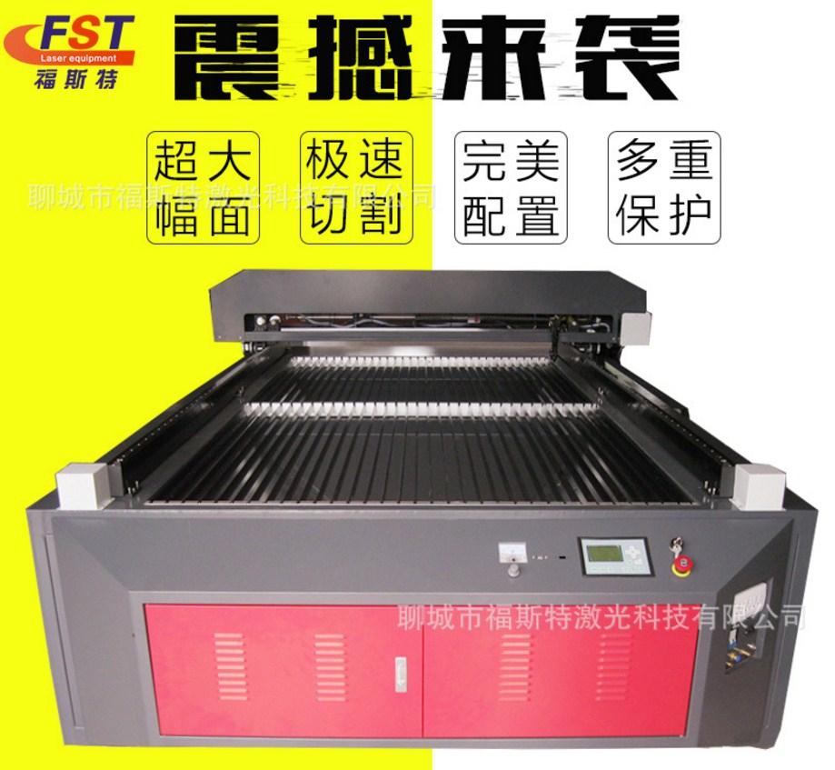 Станок для лазерной резки FST XM-1325 (103-122) - 5