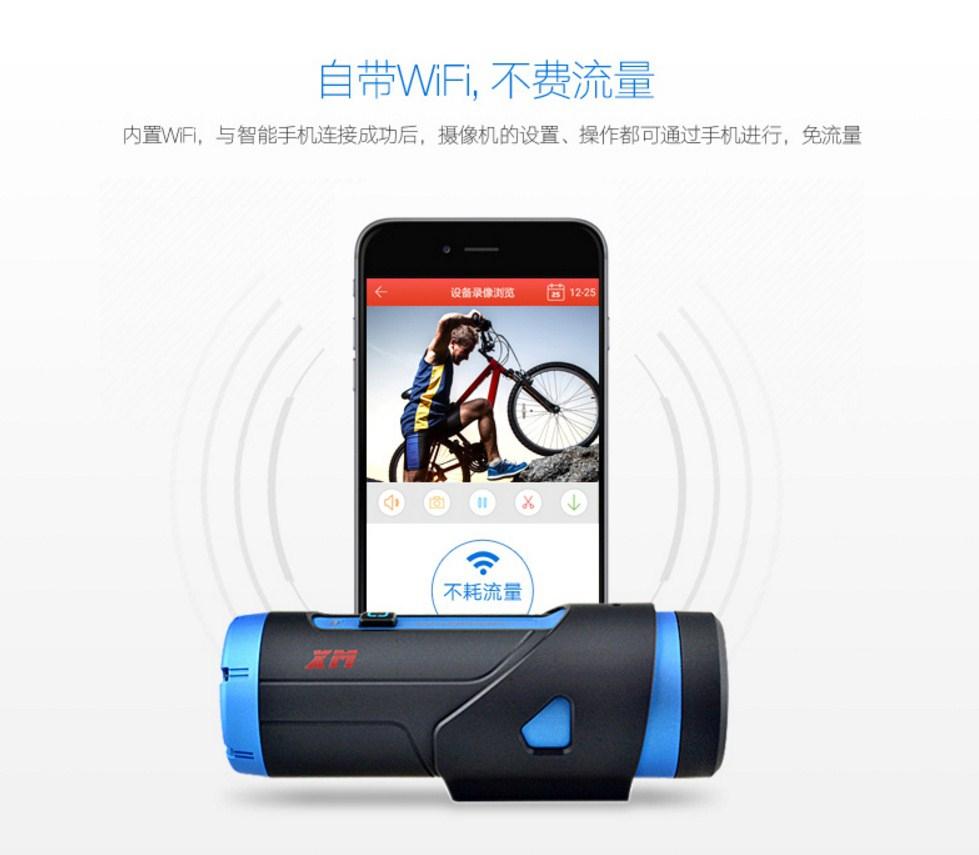 Универсальный водонепроницаемый видеорегистратор XM Warrior WiFi (126-100) - 10