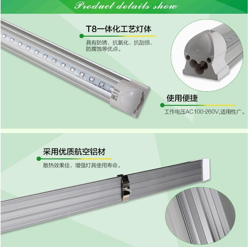 Светодиодная лампа для роста растений WEGA-WAN-T8120-T8-9W-36W (112-102) - 5