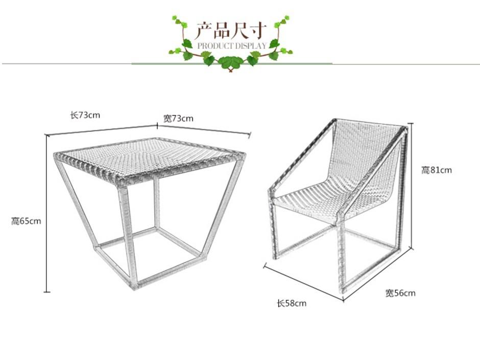 Столик и кресла из ротанга BASI LYNTON (132-100) - 15
