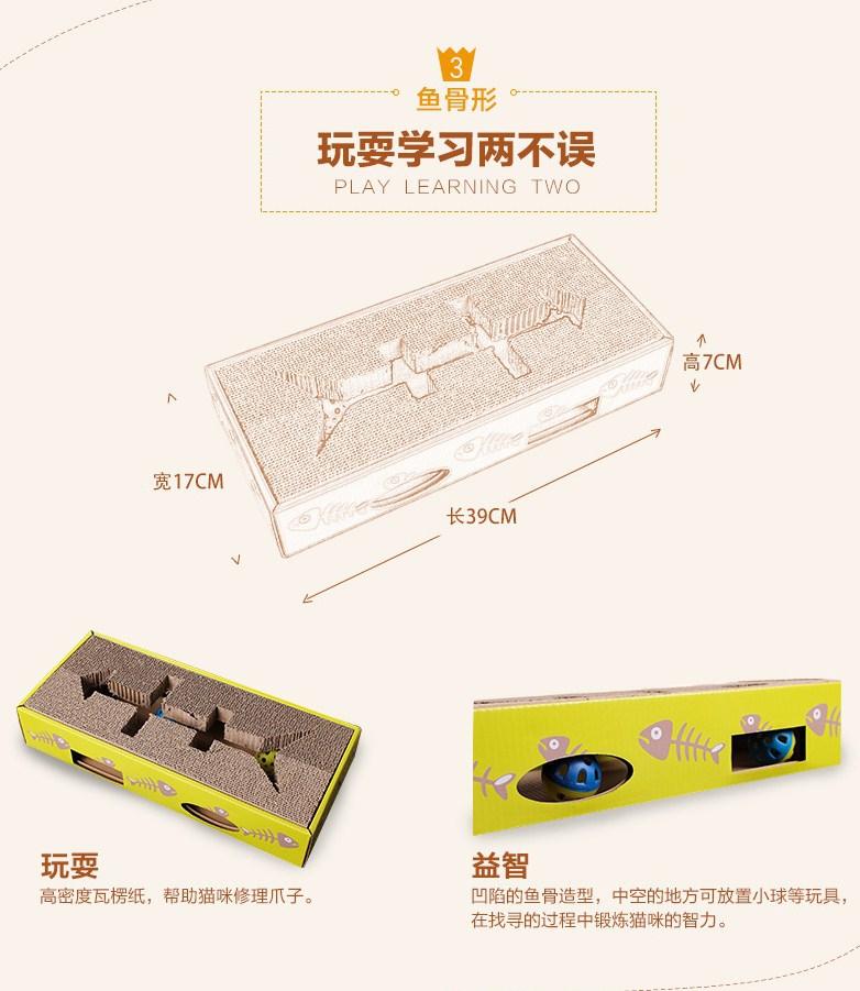 Коврик для кошки Tian Yuan Pet - WJ-ZB-005 (128-100) - 7