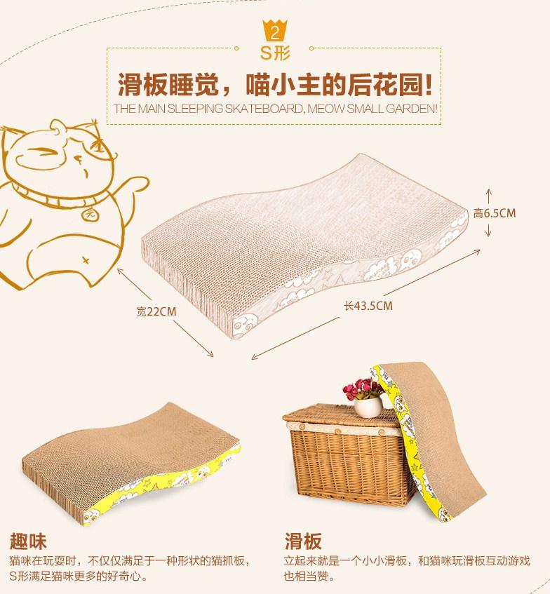 Коврик для кошки Tian Yuan Pet - WJ-ZB-005 (128-100) - 4