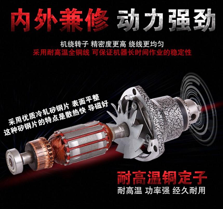 Электрическая прямая шлифовальная машина FENG Т60 (131-113) - 7