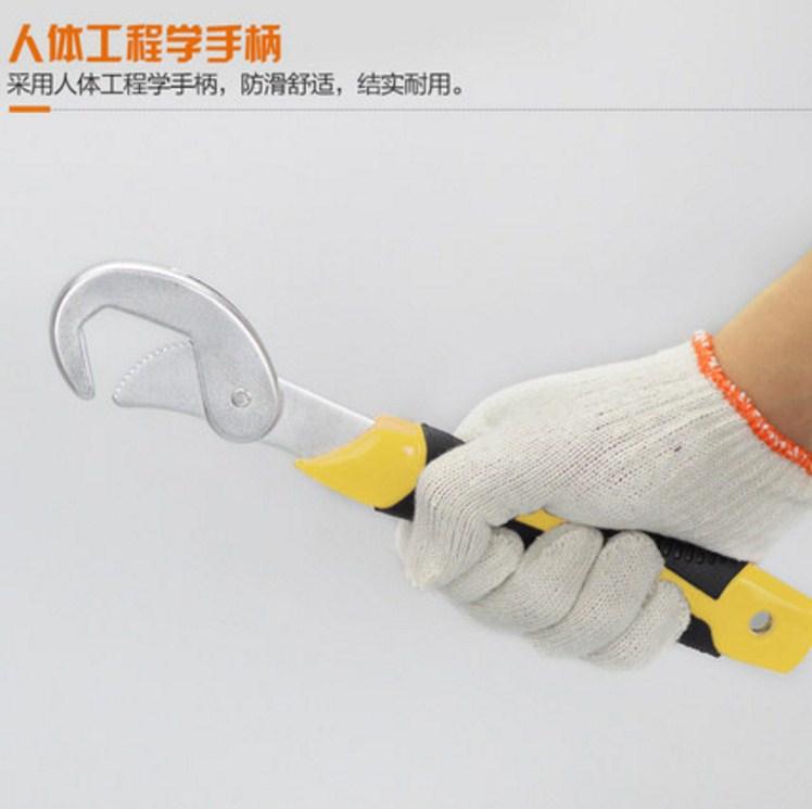 Многофункциональный гаечный ключ Yi Ruize WNBS 6-32мм (131-106) - 1