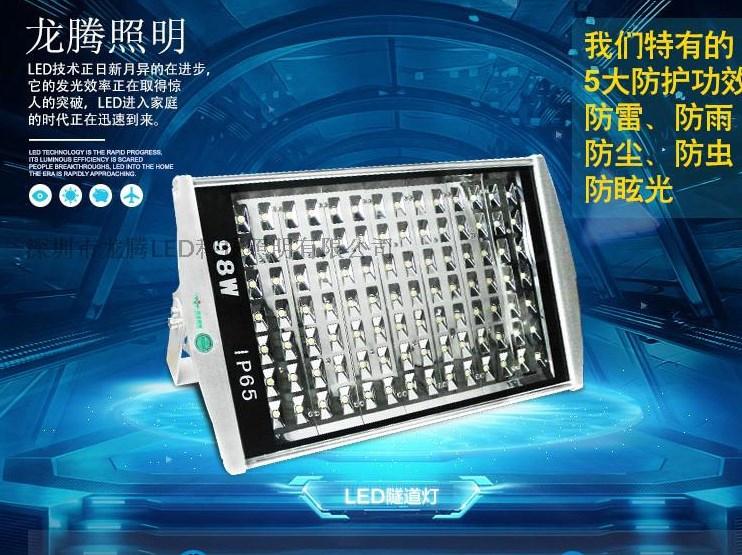 Промышленный светодиодный светильник LED 28W-196W (115-100) - 2