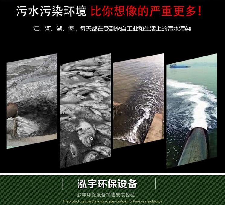 Системы и установки очистки промышленных сточных вод - 3