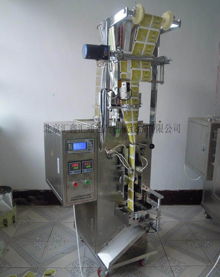 Фасовочное и упаковочное оборудование - 2