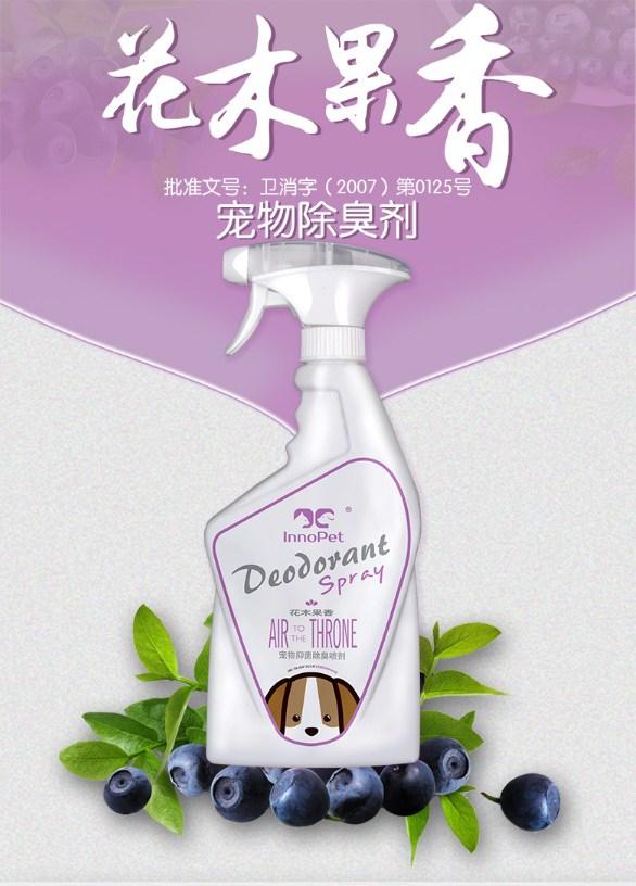 Дезинфицирующий дезодорант для домашних животных InnoPet (128-105) - 1